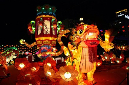 When is mid autumn Festival Vietnam